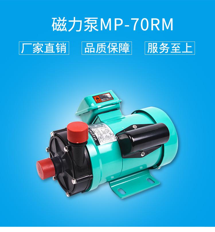 上海磁力泵直销 诚信经营「柘弋供应」