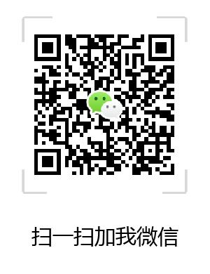 淮安瑞禾秸秆有限公司