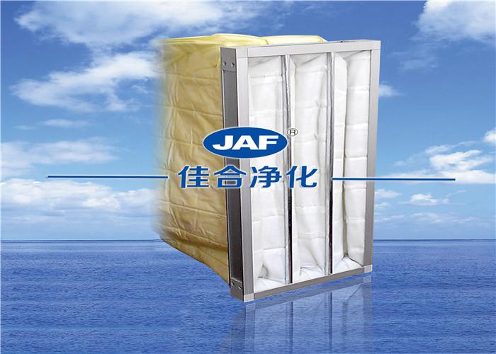 芜湖中效过滤器厂家直供,中效过滤器