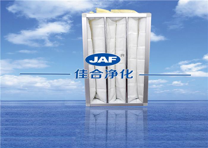 汉中中效袋式过滤器制造厂家,中效袋式过滤器