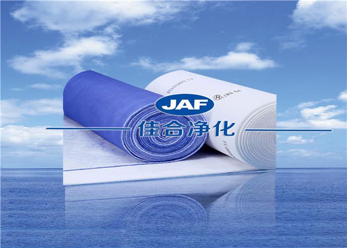昆明VOC过滤棉生产厂家 来电咨询 佳合供应
