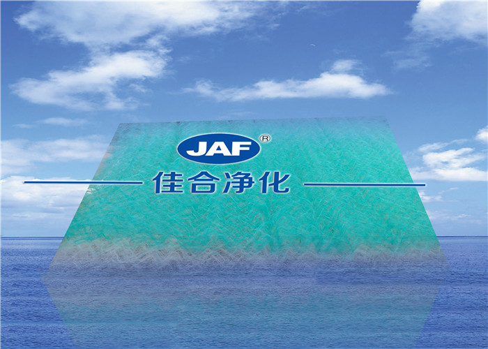 芜湖精密空调过滤棉工厂 来电咨询 佳合供应