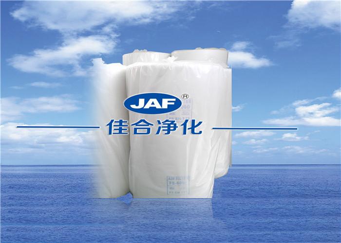 潍坊电气柜过滤棉工厂 佳合供应