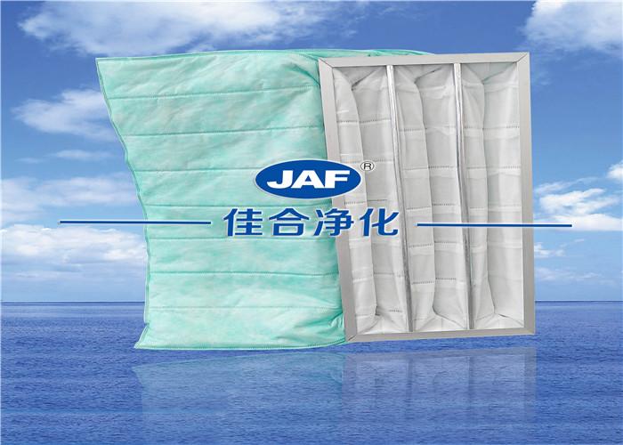 合肥袋式中效空气过滤器生产厂家 佳合供应