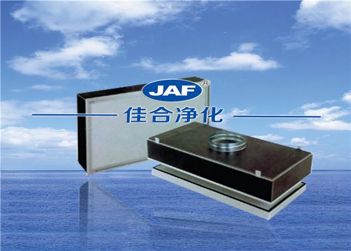 上海高效过滤器清理 服务为先 佳合供应