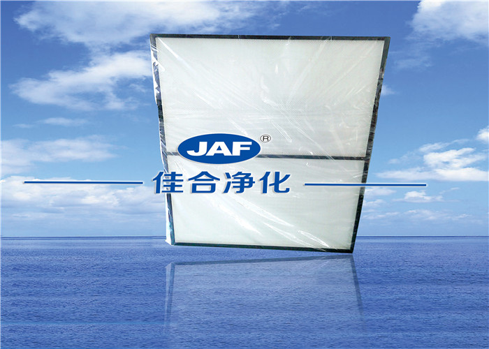 上海高效过滤器效率 来电咨询 佳合供应