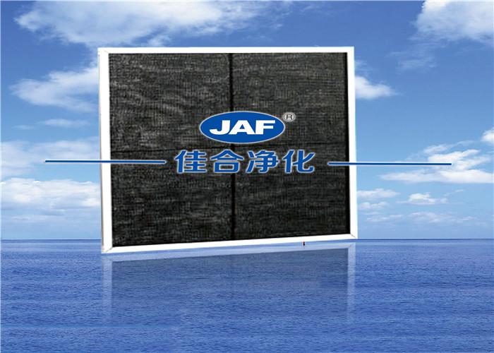 上海空调箱过滤网制造厂家 佳合供应