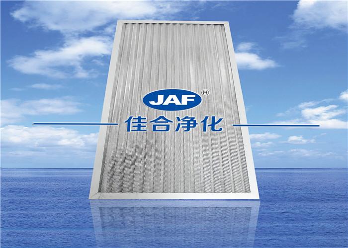 芜湖洁净室过滤器生产厂家 佳合供应