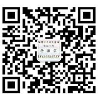淄博江丰再生资源有限公司