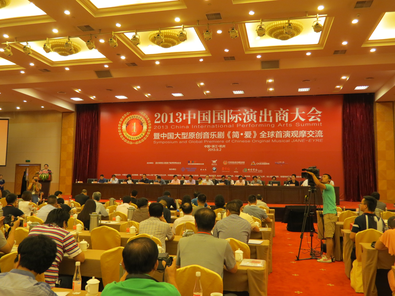 北京会务安排,会务