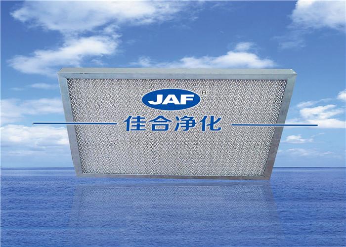 上海空调机组过滤网工厂 佳合供应
