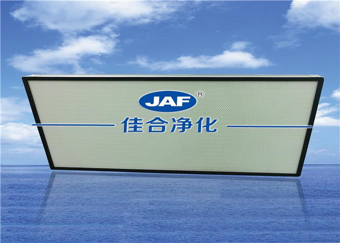 上海喷漆房过滤网工厂 佳合供应