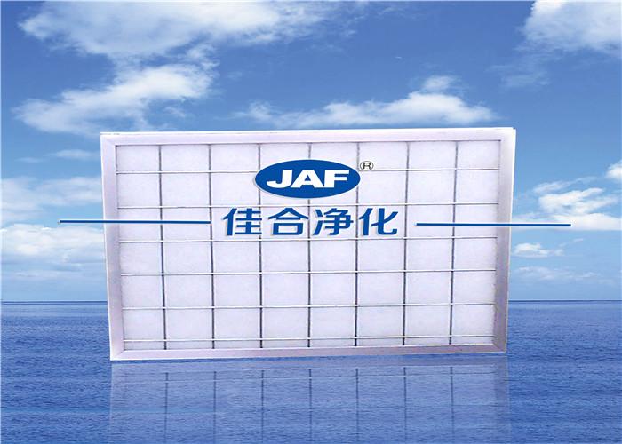 遵义喷漆房过滤器生产工厂 佳合供应