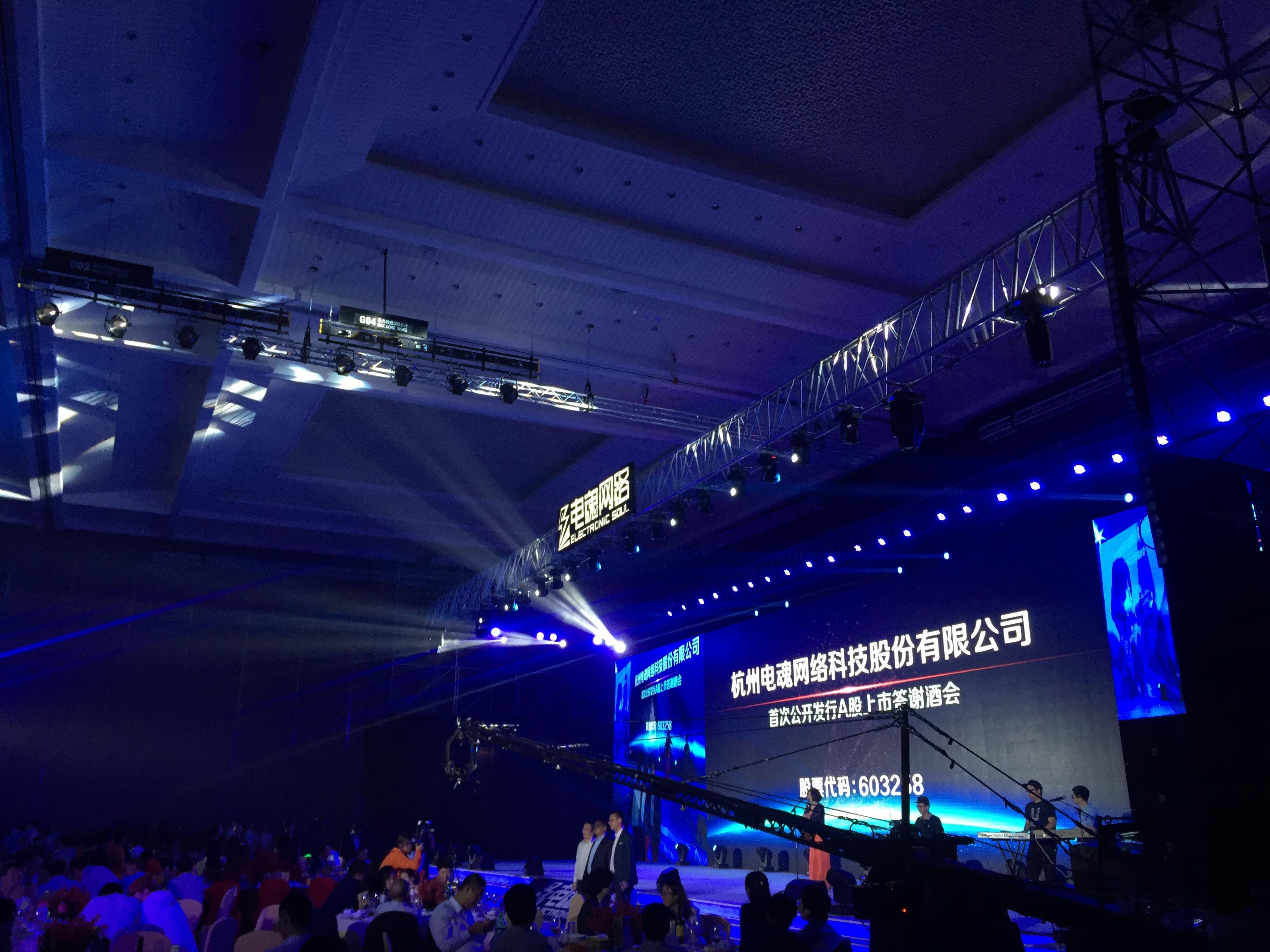 北京公司会议承办,会议