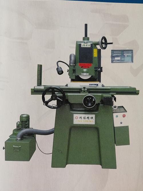 广东耐用平面磨床厂家直供,平面磨床