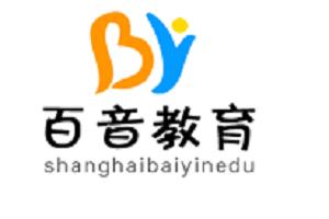 上海市奉贤百音文化艺术进修学校