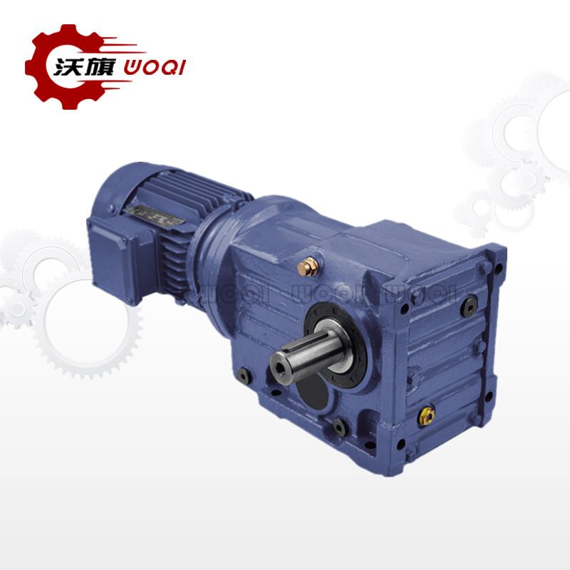遼寧K97齒輪減速機制造廠家 上海沃旗機械設備供應