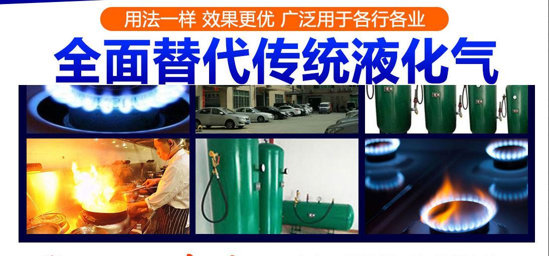 深圳正宗新奥新能源燃气批发欢迎来电 以客为尊「新奥供应」