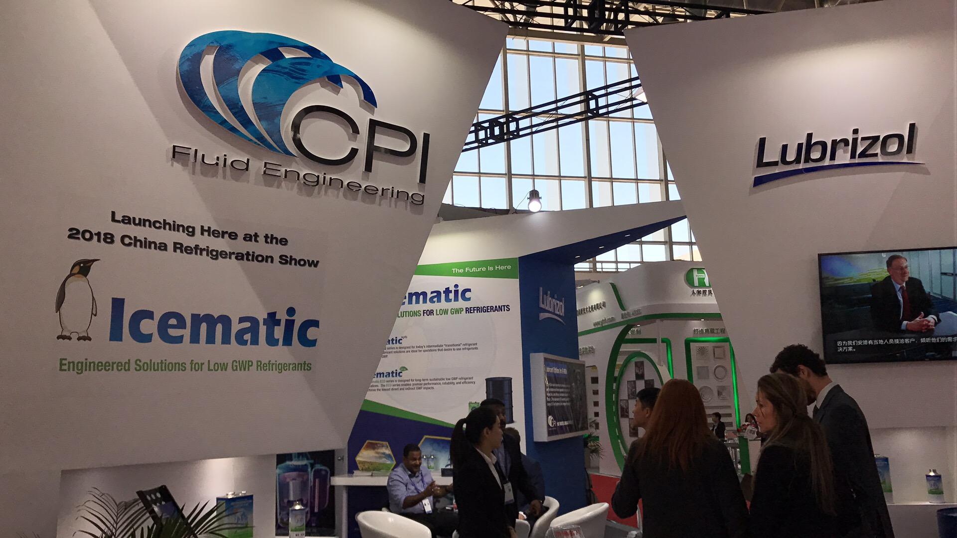 安徽官方CP-4700-100冷冻机油优选企业,CP-4700-100冷冻机油