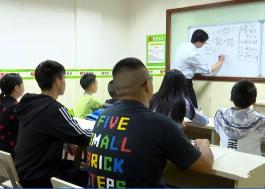 红河中考培训课,中考