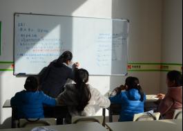 文山英语辅导课哪家好,英语
