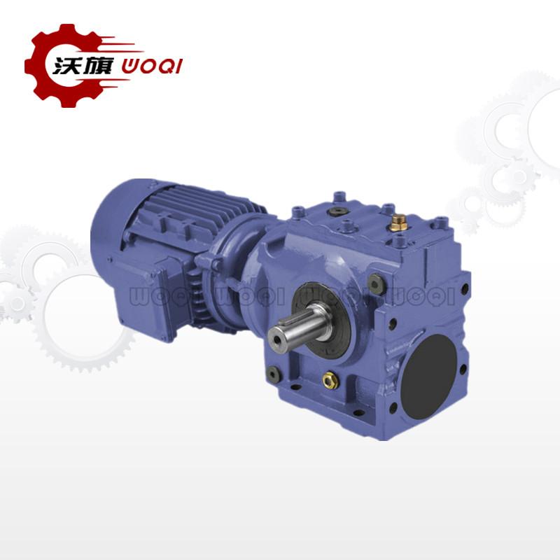 重庆MTNAF47斜齿轮蜗轮蜗杆减速机可量尺定做 上海沃旗机械设备供应