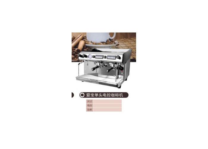 锦江区智能机器供应商培训机构「创客龙嘉供应」