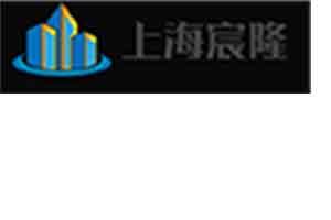 上海宸隆装饰工程有限公司