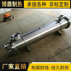 拉萨优质管式换热器结构,管式换热器