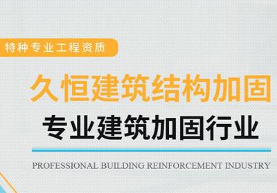 扬州专业防水堵漏,防水堵漏