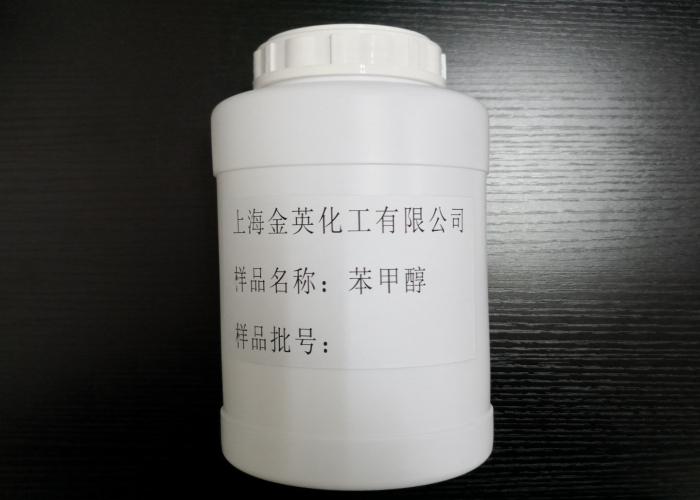南京工业级苯甲醇信赖推荐,苯甲醇