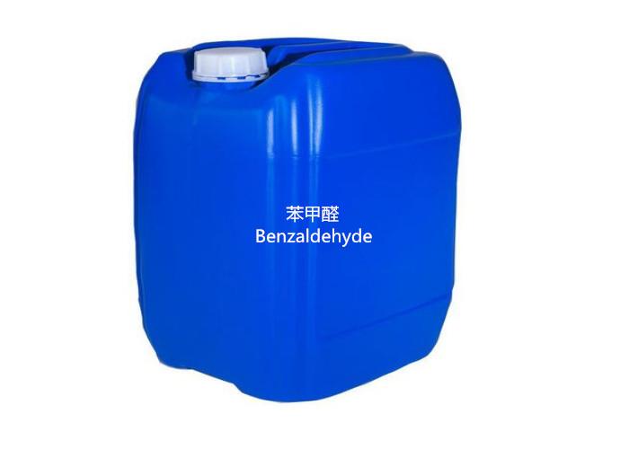 哈尔滨工业级苯甲醛高品质的选择「金英供应」