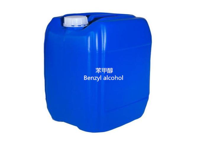 江苏工业级苯甲醇信赖推荐,苯甲醇