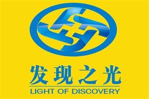 河南发现教育科技有限公司
