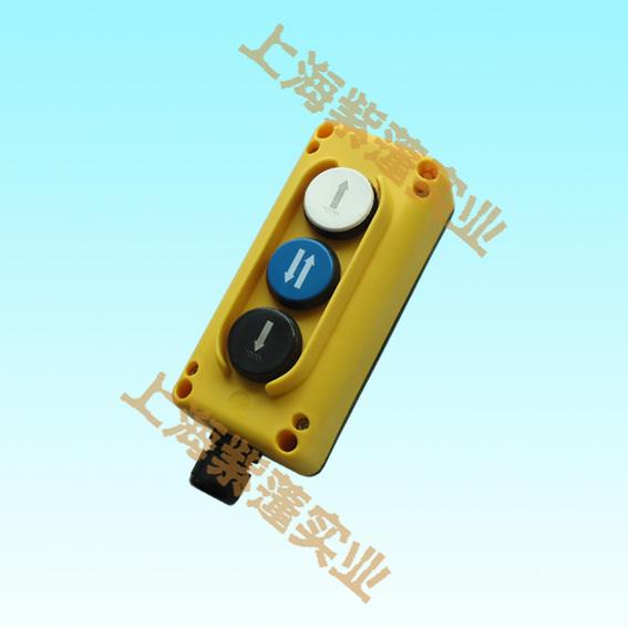 福建通用进口按钮盒值得信赖,进口按钮盒