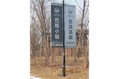 哈尔滨标志杆销售价格「圣泽丰供应」