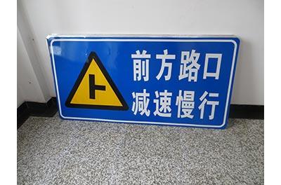 哈尔滨标志牌价格「圣泽丰供应」