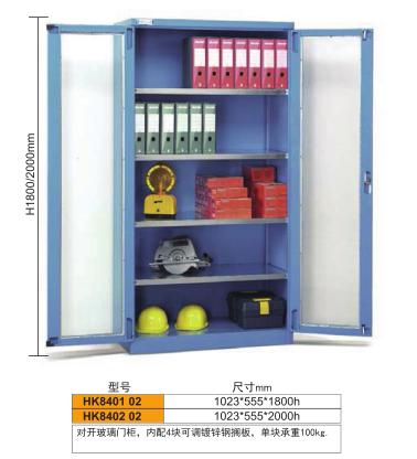 零件盒储物柜多少钱,储物柜