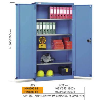 优质储物柜的用途和特点,储物柜