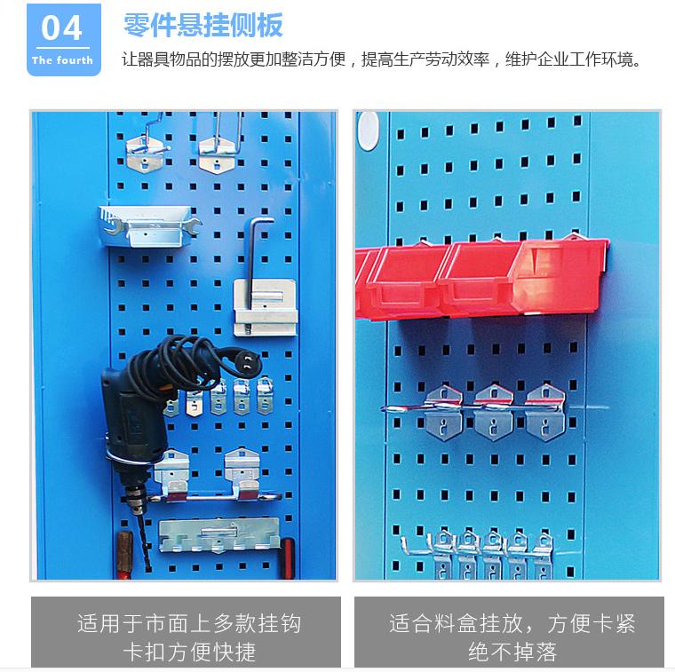 青浦区电子元件储物柜非标定制「上海冠久工业设备供应」