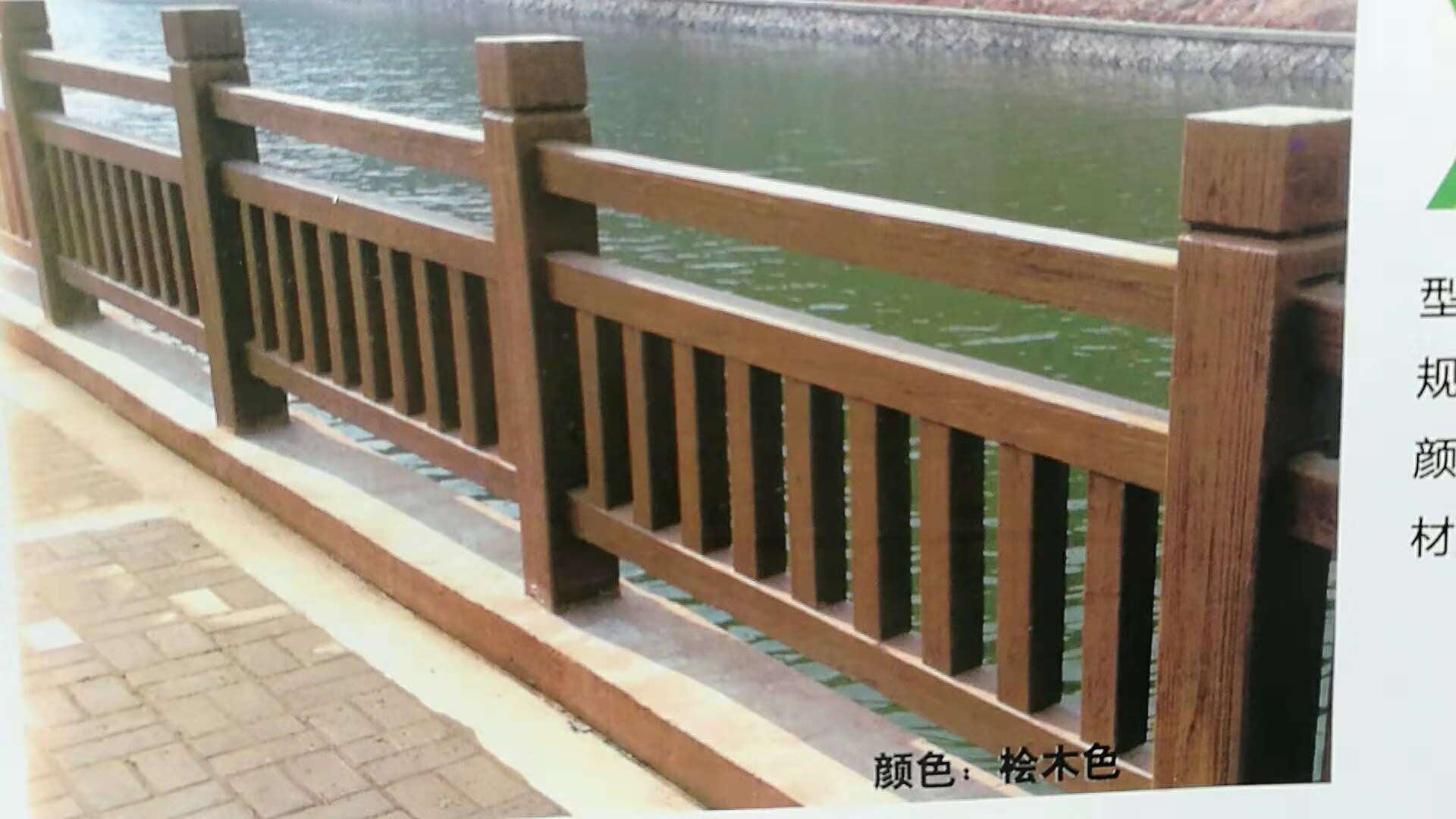 水泥仿木栏杆工厂,水泥仿木栏杆