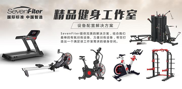 施菲特健身器材哪家强「途健供应」