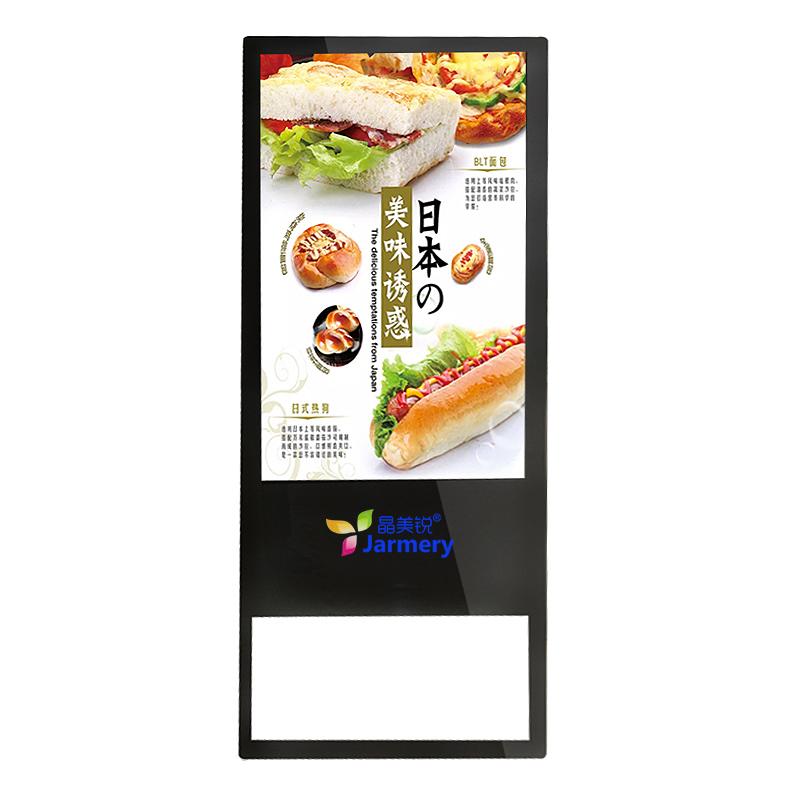 广东电子水牌广告机批发,电子水牌广告机