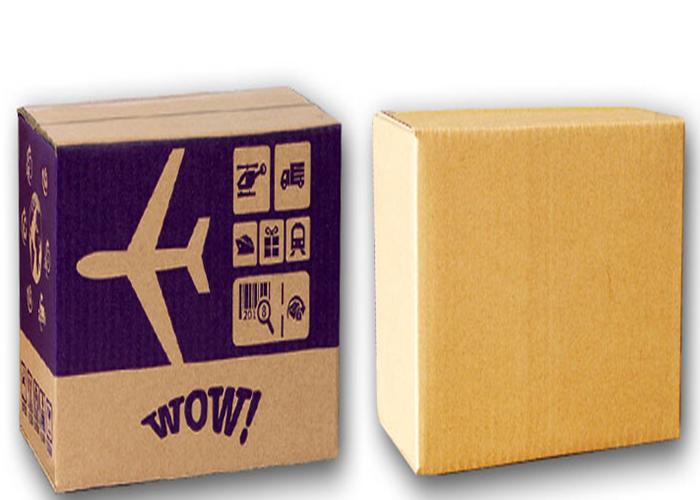 福州异型纸箱采购「必盛供」