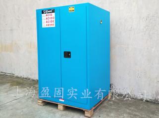 西藏危化品防火安全柜「盈固供应」