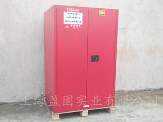 江苏实验室防火安全柜,防火安全柜