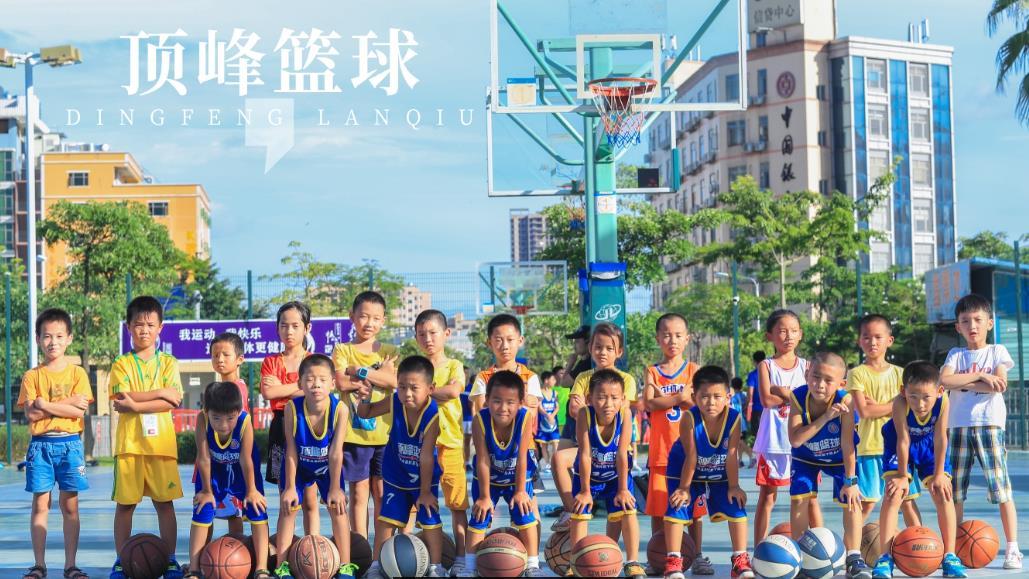 宝安区篮球培训超赞,篮球培训