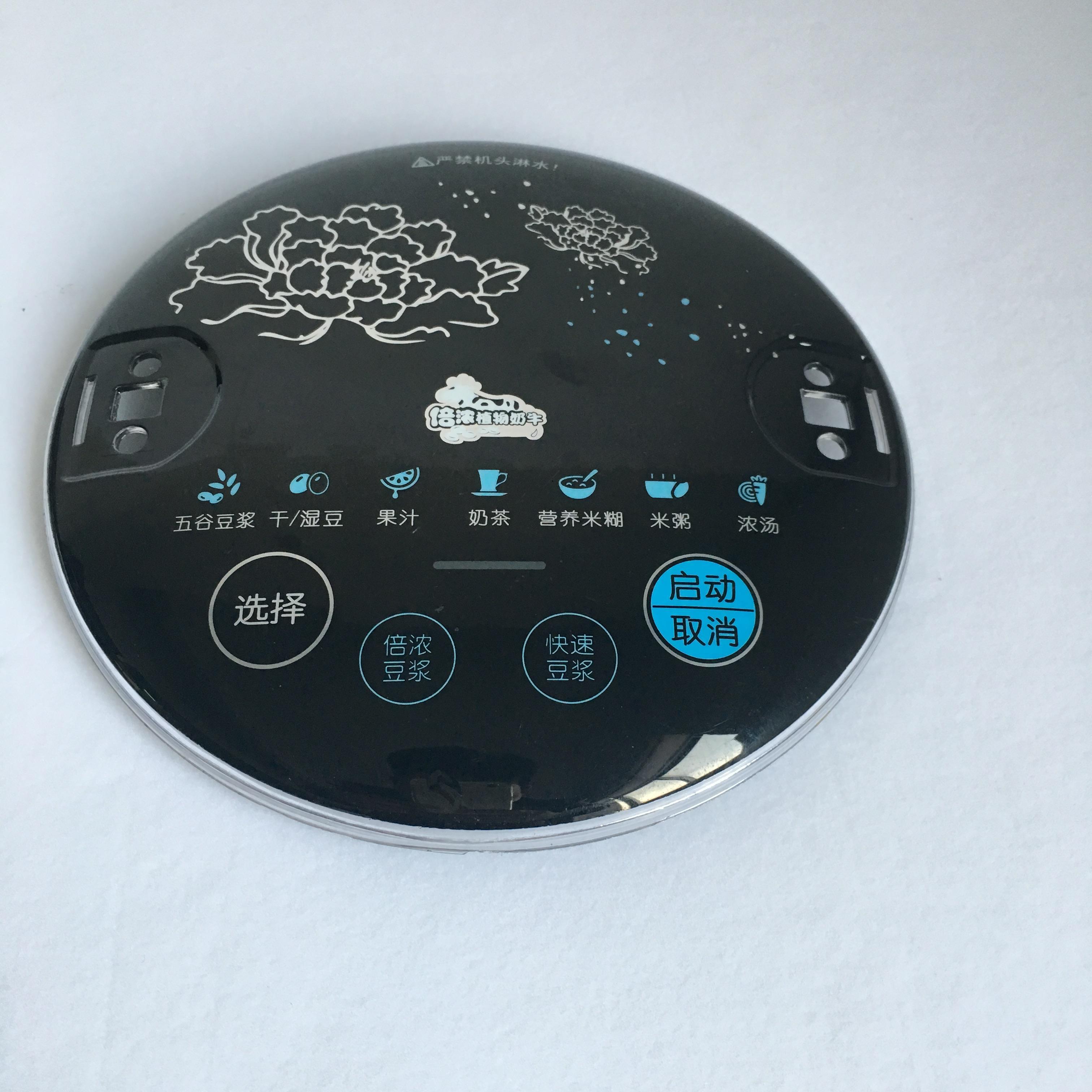 西湖区正规PC面板喷漆给您好的建议,PC面板喷漆