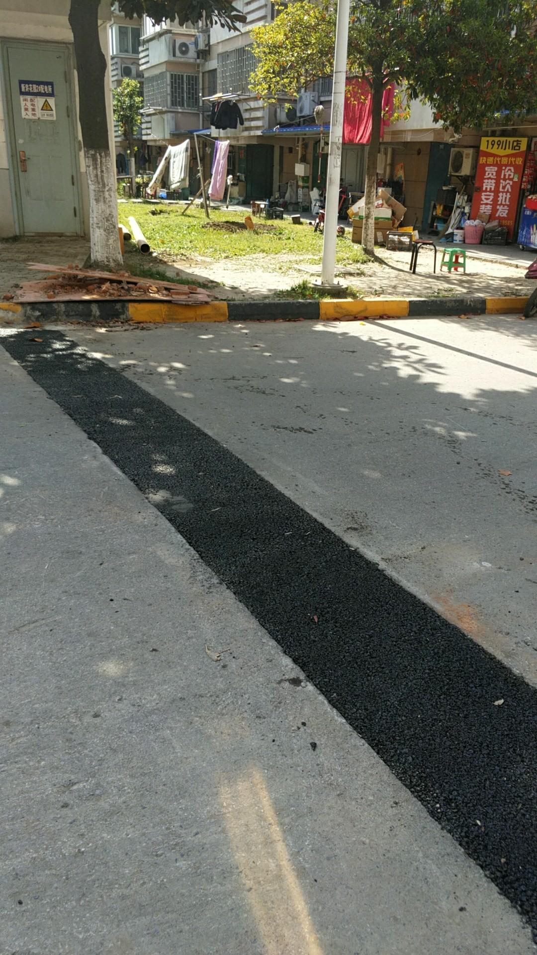 崇明区专业沥青路面修造诚信企业,沥青路面修造