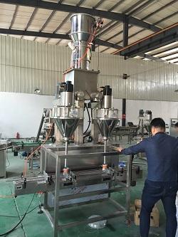 黑龙江正规粉末包装机厂家供应,粉末包装机